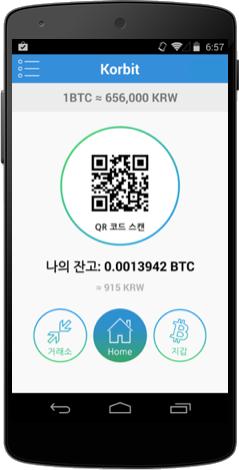 Korbit 비트코인 앱 랜딩 페이지